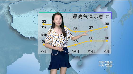 华南雨势依旧强势 北方高温显著消退