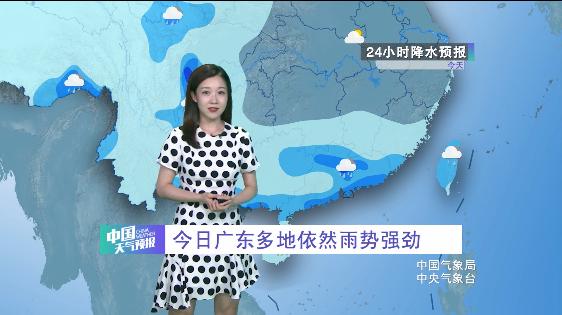 广东雨势依然强劲 河南山东高温持续