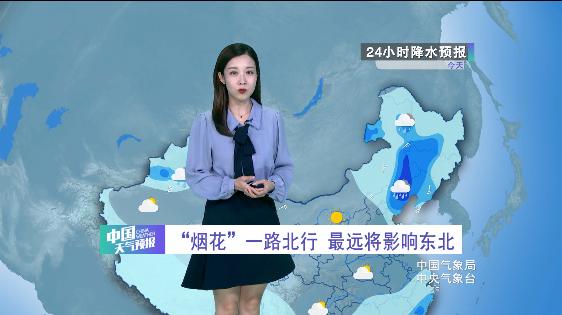 """""""烟花""""给东北带来强降水 西北西南高温增多"""