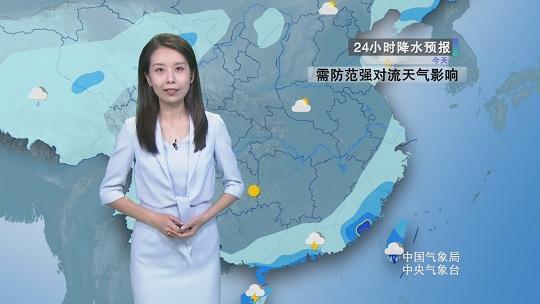 华南沿海有较强降雨