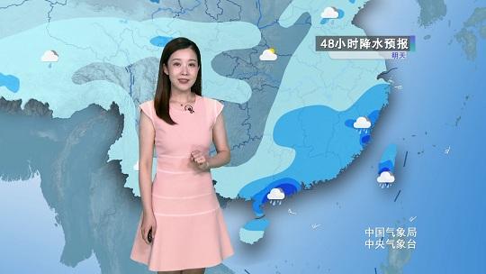 东北降雨减弱 热带低压影响华南