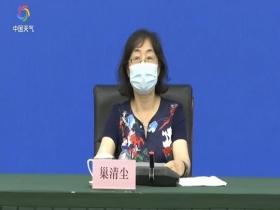 《中国气候变化蓝皮书(2021)》出炉