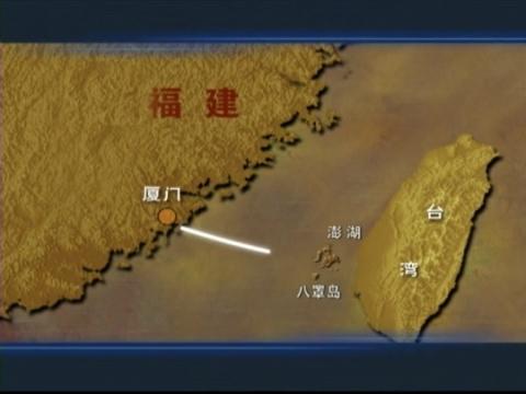 施琅奉命收复台湾 天公作对上演教科书式三连败