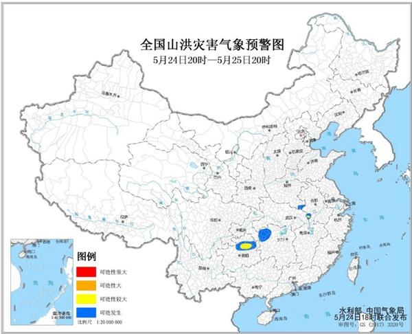 山洪灾害预警 安徽贵州部分地区发生山洪灾害可能性较大