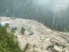 汶川多地发生泥石流致多处道路中断 1名消防员在救援中牺牲