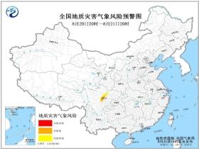 地质灾害气象风险预警!四川中北部地质灾害风险较高