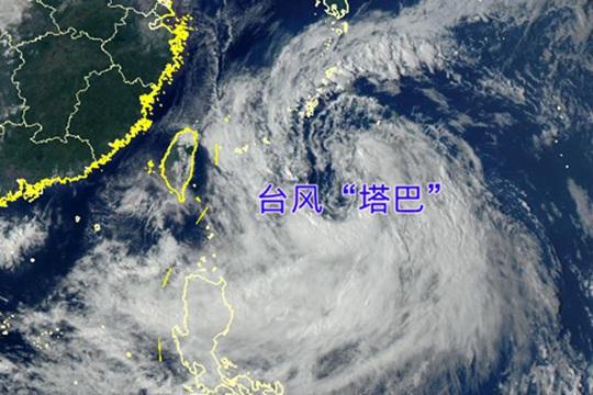 今年第17号台风塔巴生成!