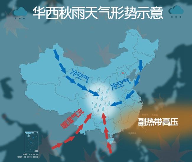 秋汛!秋雨涨秋池 渭河汉江多条河流水位超警