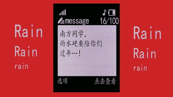 """南方""""跨年雨""""下到发愁(潮)!"""