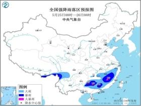 暴雨蓝色预警:广东广西江西福建有大暴雨并伴强对流天气