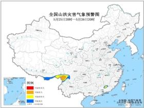 山洪灾害气象预警:西藏云南四川江西广东等地可能发生山洪灾害