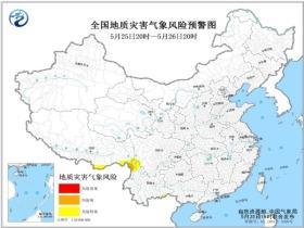 地质灾害气象风险预警:云南四川西藏等地风险较高