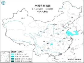 大雾黄色预警 江苏重庆贵州等地部分地区有大雾