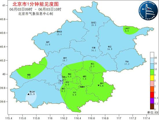 爆表!北京城六区PM10浓度均超500 近年来北京6月沙尘实属罕见