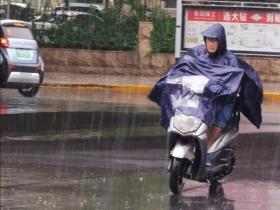 江苏中北部周末较强降雨持续 南部局地将现高温