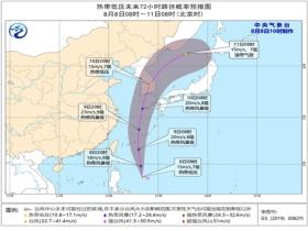 新热带低压生成! 未来24小时内将发展为今年第5号台风