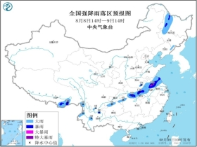 暴雨预警!安徽江苏等8省份部分地区有大到暴雨