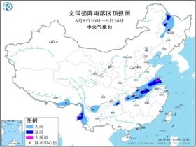 暴雨蓝色预警继续发布!黑龙江江苏等11省区有大到暴雨
