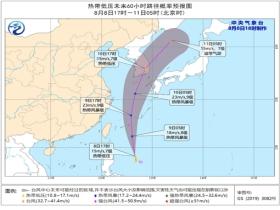 热带低压强度逐渐加强 未来24小时内将发展为今年5号台风