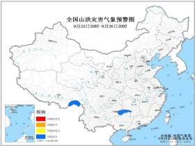 山洪灾害预警:湖南贵州等局地可能发生山洪