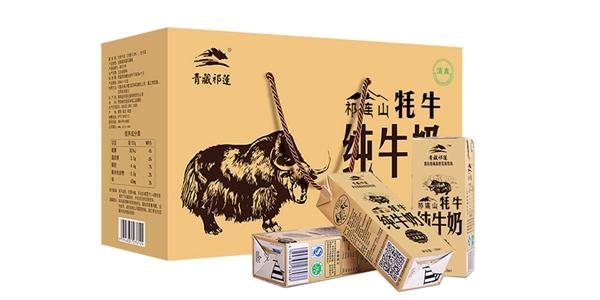 青藏祁连牦牛奶