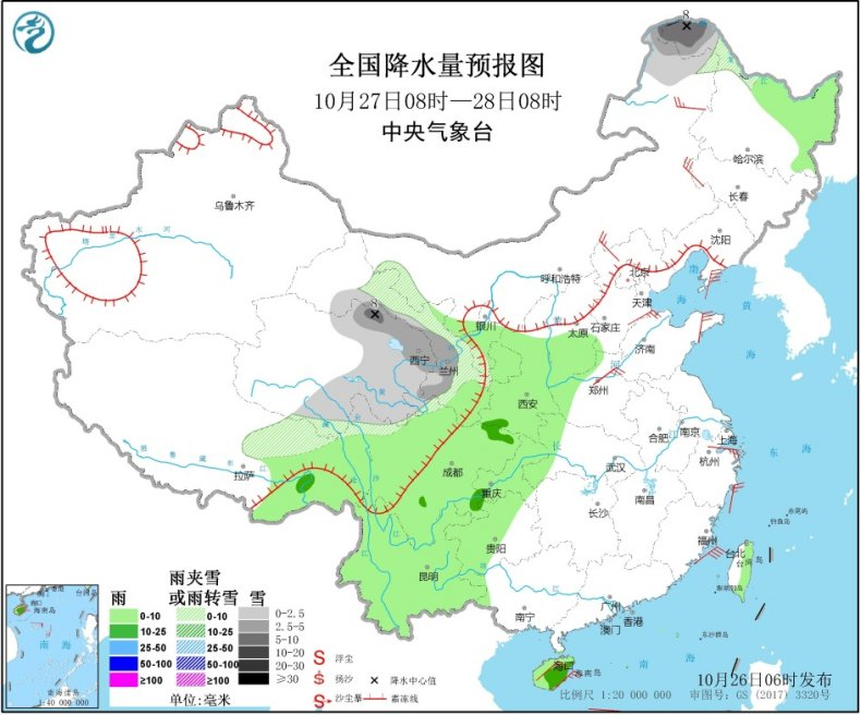 https://i.weather.com.cn/images/mobile/mtqxw/2020/10/26/1603669048578083723.jpg