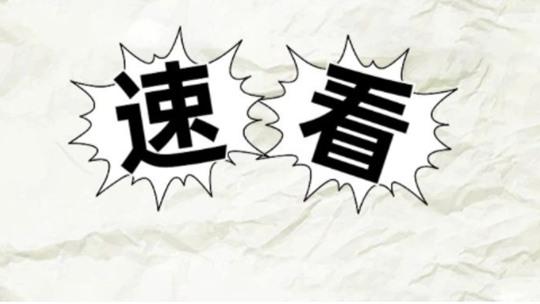 """一波大范围降雨又要""""登场"""" !"""