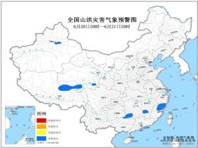 山洪灾害气象预警 浙江福建等9省区局地可能发生山洪灾害