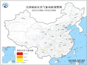 地质灾害预警!四川云南湖南等地局部地区地质灾害气象风险较高