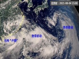 """路径少见!台风""""卢碧""""将正面登华南 广东等4省需防持续强风雨"""