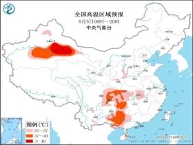 高温黄色预警:重庆等4省区市部分地区最高温可达37℃或以上