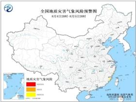 地质灾害气象风险预警:浙江福建等地局部地质灾害气象风险较高
