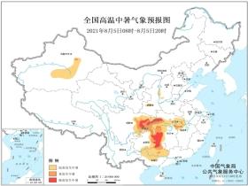 健康气象预报:四川重庆等6省区市局地极易发生中暑