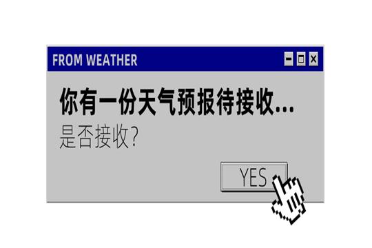 雨带北抬 这里也将加入降雨行列