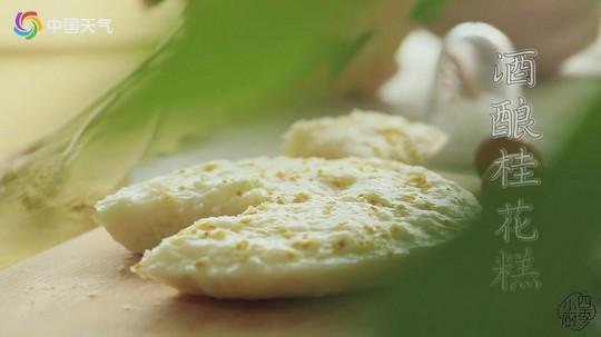秋季润肺神品---冰糖蒸梨