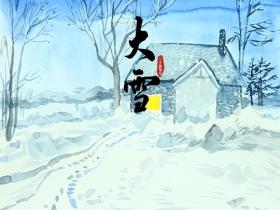 大雪:大雪北风催 家家贫白屋